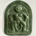 Sheela Na Gig Wall Plaque (Large)
